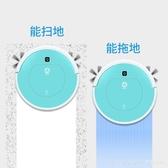 家用全自動掃地機器人智慧大吸力吸塵器掃吸拖一體機 YTL LannaS