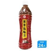 崇德發黑麥烏梅汁520mlx24【愛買】