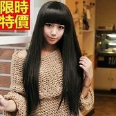 長款假髮-甜美齊瀏海時尚氣質超長整頂女美髮用品3色66ag32[巴黎精品]