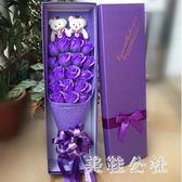 藍色妖姬仿真玫瑰花束女友生日七夕情人節禮物 ZB151『美鞋公社』