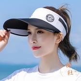 遮陽帽女夏季防曬防紫外線大沿空頂帽子戶外遮臉棒球帽【橘社小鎮】