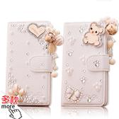 三星 Note10 A80 A70 A50 A40S A30 A60 S10 S9 A9 A8 A7 Note9 Note8 J8 J6 J4 J7 手機皮套 訂做 皇冠白色水鑽皮套