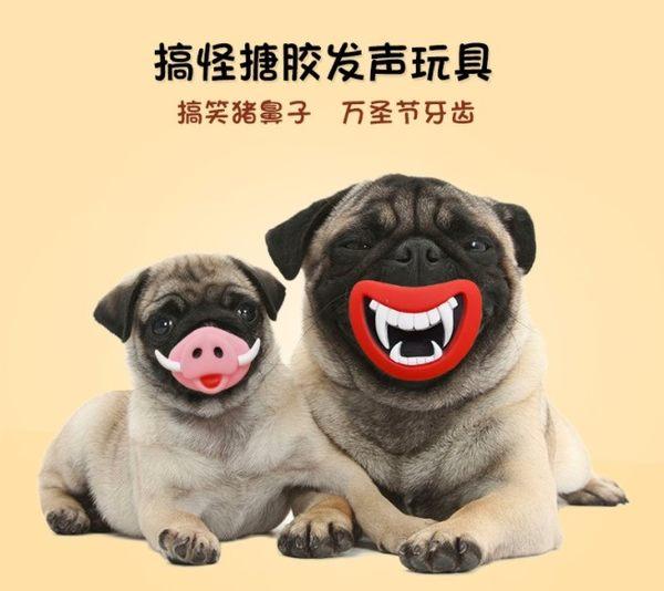 歐美版超爆笑有聲搪膠寵物Cosplay 咬膠奶嘴 搞笑玩具 【H00404】