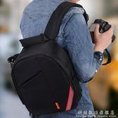 新款相機包簡約男女士小型雙肩攝影包專業單反相機包背包輕便防水 igo科炫數位旗艦店