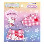 〔小禮堂〕Hello Kitty 絨毛換裝娃娃衣服帽子《粉白.格紋》換裝娃娃配件 4901610-30700
