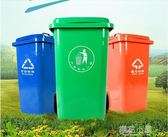環衛垃圾桶大號戶外衛生工業小區腳踩100L塑料餐飲飯店大型商用筒igo『櫻花小屋』
