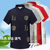 唐裝 中老年男士唐裝短袖夏季漢服爸爸中國風上衣盤扣爺爺民族服裝中式