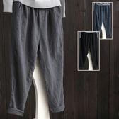 棉麻長版女褲全網最低價寬鬆亞麻哈倫加大尺碼休閒蘿卜九分褲多色 M-4XL可穿