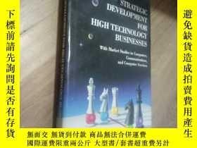 二手書博民逛書店strategic罕見development for high technology businessesY1