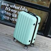20寸行李箱ins網紅22皮箱拉桿箱男女潮24大容量萬向輪26寸超大包 雙十二全館免運