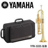 【非凡樂器】YAMAHA YTR-3335 降B調小號/小喇叭/商品顏色以現貨為主【YAMAHA管樂原廠認證】
