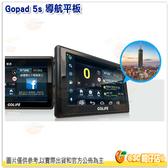 GOLiFE GoPad 5S 多功能智慧Wi-Fi 5吋聲控導航平板機 公司貨 LINE BOT 國道千里眼 A8圖資