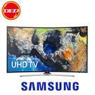 超便宜 ▶ SAMSUNG 三星 65MU6300 液晶電視 65吋 Curved UHD TV 公司貨 送北區精緻安裝 + 分期零利率