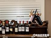 紅酒架  酒櫃裝飾品擺件客廳創意現代酒瓶架歐式個性鹿角紅酒架擺設工藝品 時尚芭莎WD