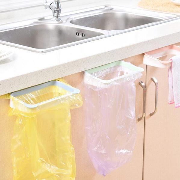 可掛 廚房 櫥櫃門 背式垃圾架 垃圾袋 收納架 塑料袋架 掛架 垃圾桶 支架