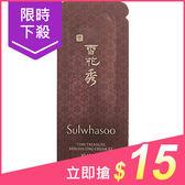 Sulwhasoo 雪花秀 珍雪活顏霜(1ml)【小三美日】原價$19