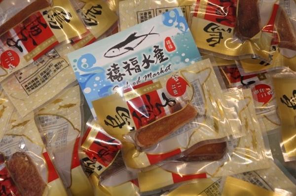 【禧福水產】台灣精品一口野生烏魚子/開封即食/一片就能販售◇$特價15元/5g±5%/包◇餐廳團購