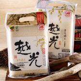 【美佐子MISAKO】中式食材系列-大橋牌 CAS越光米 1kg