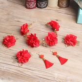 甜美中式婚紗新娘頭飾紅色發箍韓式手工頭花結婚發飾禮服配飾【中秋好康推薦】