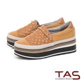TAS 金屬鍊拼接菱格壓紋厚底懶人鞋-迷人卡其