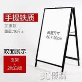廣告牌 廣告牌展示架導向立式指示牌鐵質雙面A型kt板展板防風摺疊展架 3C優購
