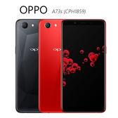 OPPO A73s (CPH1859) AI自拍手機~送滿版鋼化玻璃貼+32G記憶卡