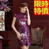 短旗袍-復古民族風修身短袖女禮服3色65o25【時尚巴黎】