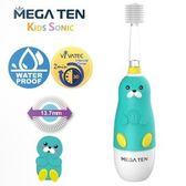 里和家居 【日本製頂級款】Mega Ten幼童電動牙刷-海豹 創新升級‧5倍清潔力