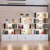 書架 簡易書櫃書架組合飄窗置物架兒童創意小格子櫃客廳隔斷架簡約現代 數碼人生igo