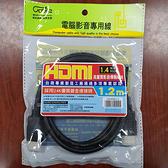 【中將3C】1.4版 HDMI影音線1.2米   .UDHDMI1.2