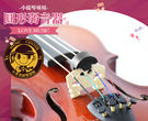 【小麥老師樂器館】弱音器 小提琴弱音器 ...