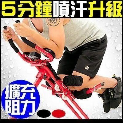 健身運動5五分鐘健腹機材加重式臀線馬甲線健腹器另售健美輪仰臥板啞鈴椅舉重架跑步機T寇TRX-1
