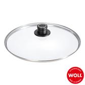 《WOLL》德國歐爾-LID 26cm安全玻璃蓋