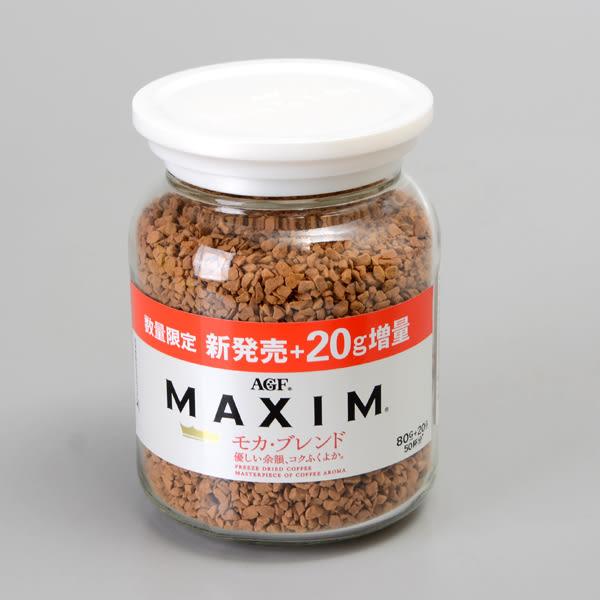 日本【AGF】MAXIM香醇摩卡咖啡(限定版) 80g+20g/罐 (賞味期限:2020.10)