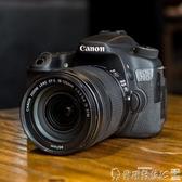高清照相機EOS70D80D中端級單反數碼照相機高清旅遊60DLX爾碩