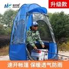 單人帳篷 折疊釣魚帳篷單人帳篷戶外野營加厚防雨露營野外帳篷裝備T