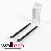 法國品牌walltech 掛鉤雙勾長型白色烤漆款