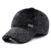 棒球帽-冬季防寒精選舒適毛呢男護耳帽73pi5[巴黎精品]