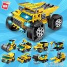 樂高城市系列拼裝積木工程汽車男孩子益智小顆粒兒童玩具生日禮物 NMS小艾新品