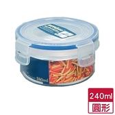 天廚圓型保鮮盒240ml【愛買】