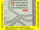 二手書博民逛書店POLYMERS:CHEMISTRY&PHYSICS罕見OF MODERN MATERIALS 2nd editi