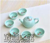 精品茶杯品茗杯陶瓷青瓷魚功夫茶具套裝個主人杯青瓷魚【叢林之家】