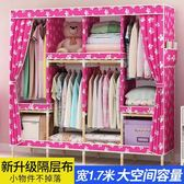 推拉門衣櫃實木臥室簡約現代經濟型雙人組裝布衣櫃布藝簡易櫃子【新店開張85折促銷】