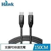 Hawk Type-C to Type-C 充電傳輸線(黑)