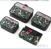 便攜簡約大容量旅遊衣物內衣整理袋SMY6956【極致男人】