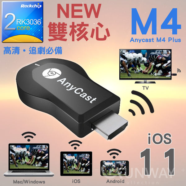 Anycast Plus手機平板同屏器同步顯示 無線HDMI 電視無線影音傳輸器(台灣NCC認證)保固