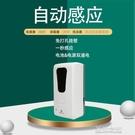 噴霧器 自動感應手部消毒器酒精噴霧器醫院殺菌凈手器消毒器免打孔 快速出貨