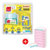 日本MUSE感應式泡沫給皂機組-小小兵限量款+漾抽取式衛生紙一串