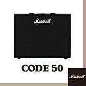 【非凡樂器】Marshall/CODE50/電吉他音箱/內建綜合效果器/藍芽功能/公司貨保固