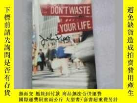 二手書博民逛書店Don t罕見Waste Your Life 【中文翻譯;活出熱